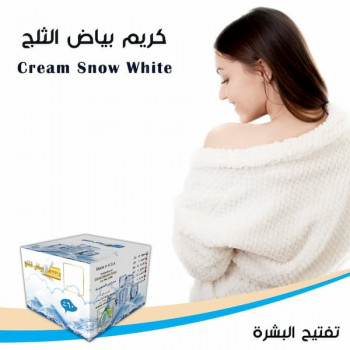 Cream Snow White
