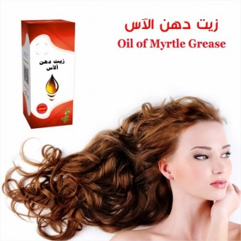 Oil of Myrtle Grease