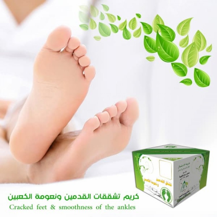 Cracked feet & smoothness of the ankles